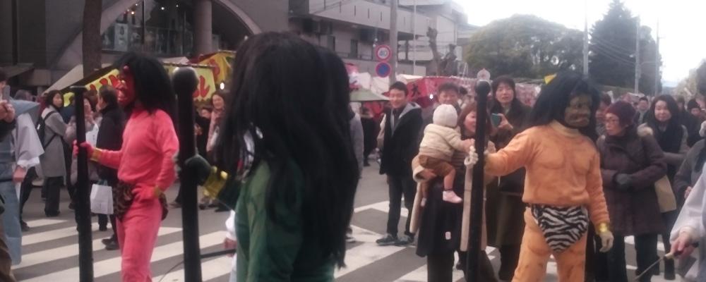 吉田神社・節分会