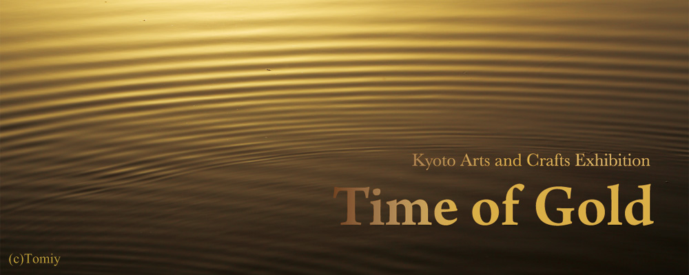 Time of Gold