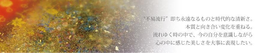 引箔作家 村田 紘平