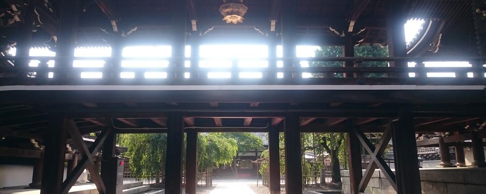 本山佛光寺
