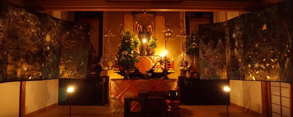 光と海展 和蝋燭で日本画鑑賞